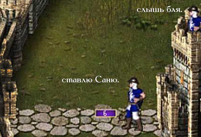 Сделка Старые игры и мемы, Игры, Компьютерные игры, Герои меча и магии, Homm III, Длиннопост