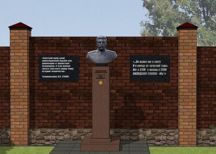 Памятник герою! Сталин, Новосибирск, Памятник, Герой Советского Союза