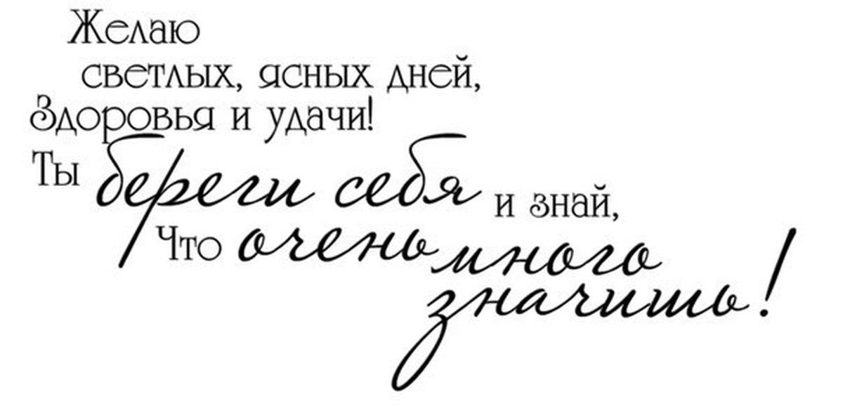 Красивые надписи для мамы на открытках, жириновский прикол