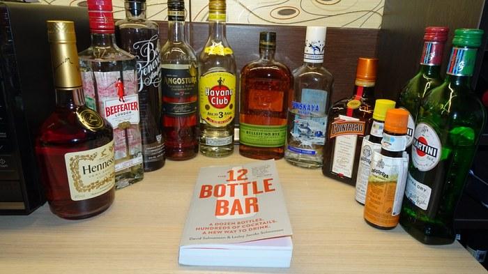 Домашний бар. Ингредиенты. Часть 2 - Алкоголь. Бар из дюжины бутылок. Домашний бар, Бар, Алкоголь, Коктейль, Длиннопост, Выбор алкоголя
