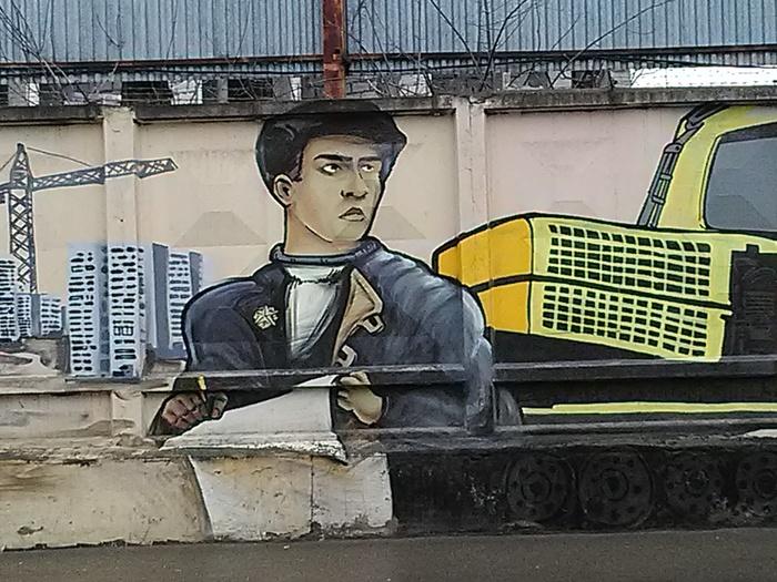 Я так вижу... Краснодар шоссе нефтяников Краснодар, Рисунки на заборе, Советские плакаты, Я художник - я так вижу, Длиннопост