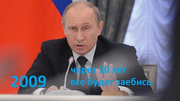 20 years challenge 10yearschallenge, Путин, Россия, Политика