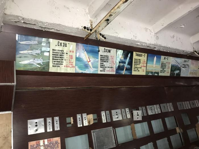 """Внутри РЛС """"Дуга"""" - чем гордились и о чем мечтали советские инженеры. Рлс Дуга, Сделано в СССР, СССР, Припять, Длиннопост"""