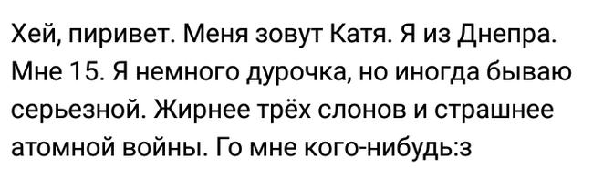Романтика по-Вконтактовски (Часть 16) - Хочу собиратся толпучками Скриншот, Подборка, Литдекаф, Длиннопост, Исследователи форумов, Знакомства