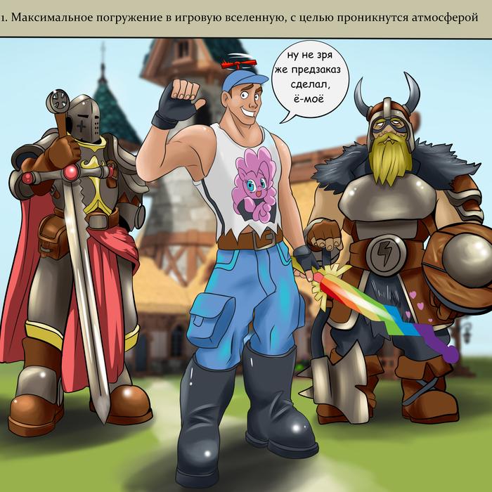 Правила настоящего ПРОгеймера Игры, Юмор, Комиксы, Alex Zakia, Сарказм, Длиннопост