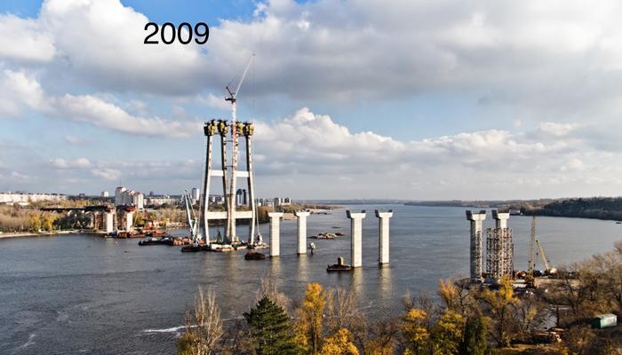 #10yearschallange 10yearschallenge, Стройка, Запорожье, Мост