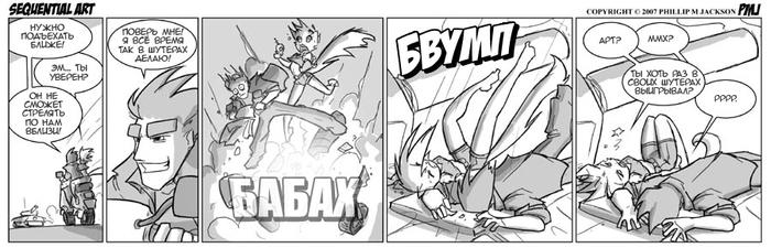 Sequential Art (321 – 330) Фурри, Комиксы, Sequential Art, Jollyjack, Танки, Оружие, Черно-Белое, Юмор, Длиннопост