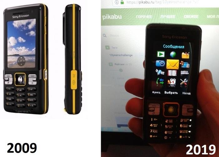 #10yearschallenge 10yearschallenge, Телефон