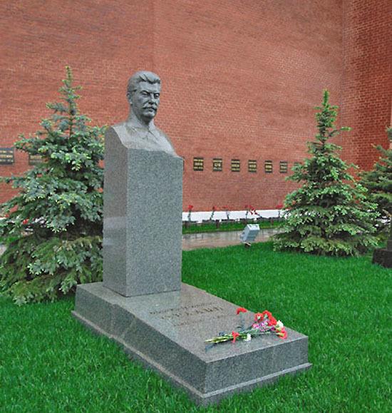 2009 vs 2019 10yearschallenge, Сталин, Цветы