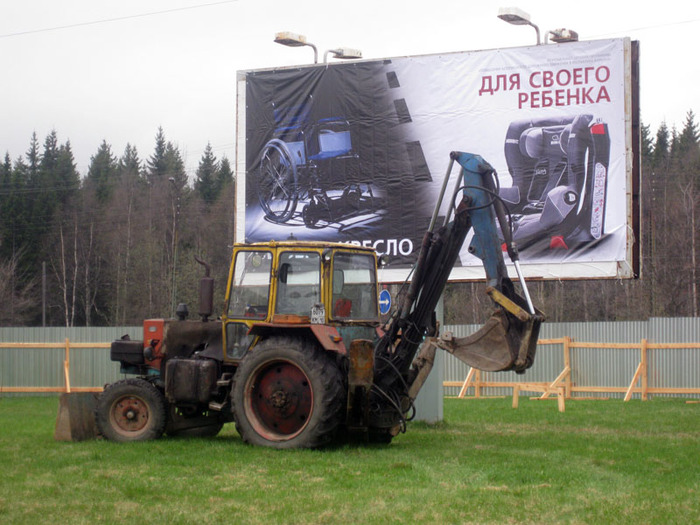Жители района против АЗС Самострой, Азс, Микрорайон, Длиннопост, Пикет, Митинг, Петрозаводск