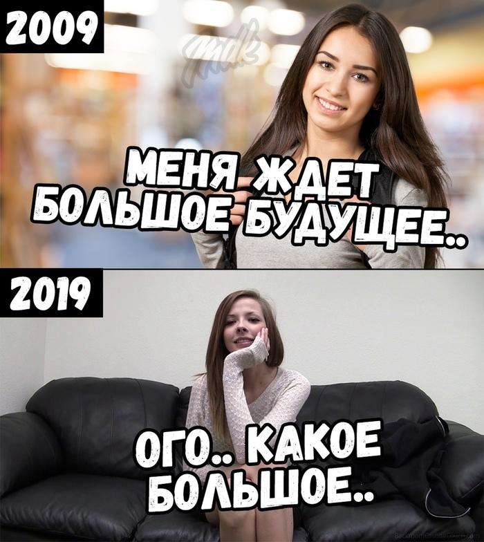 #10YearChallenge 10yearschallenge, Мемы, Mdk, Pornhub, Вконтакте