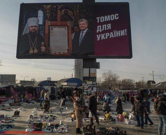 Вся Украина в одном фото.Аж 90-ми запахло, Сникерсом и Юпи