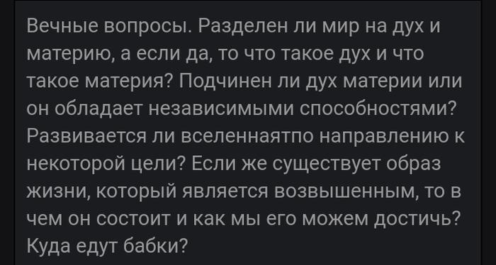 Как- то так 304... Форум, Скриншот, Вконтакте, Подборка, Всякая чушь, Как- то так, Staruxa111, Длиннопост