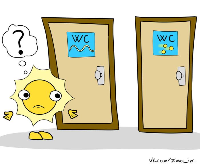 Когда не определился кто ты волна или частица Комиксы, Веб-Комикс, Вконтакте, Туалет, Свет, Волна, Частица