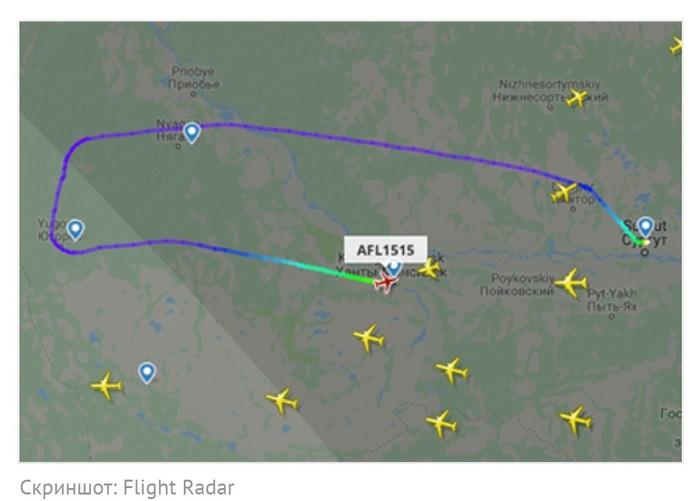 Появились подробности захвата российского авиалайнера. Авиация, Хулиганство, Псих, Новости
