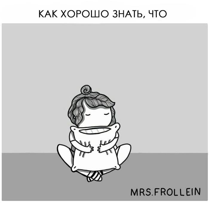 Такая романтика) Mrsfrollein, Отношения, Комиксы, Милота, Юмор, Длиннопост