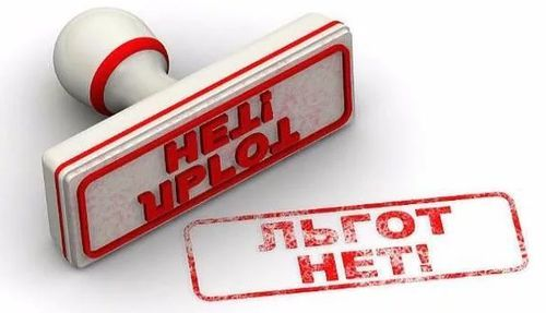 В России могут отменить льготные тарифы для электроплит Новости, Льготы, Жкх, Электричество, Минэкономразвития