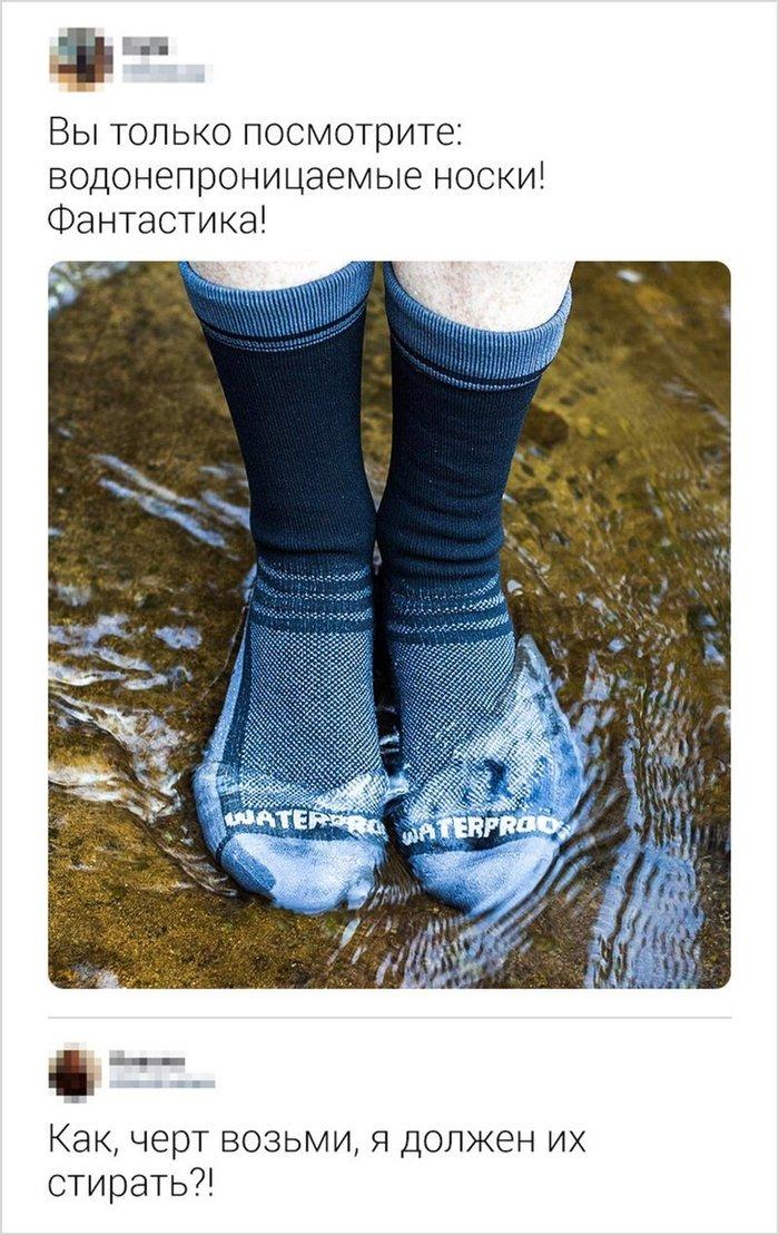 Инновационные носки