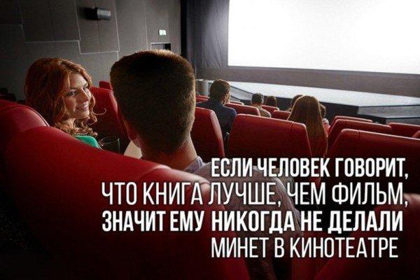 Эх, молодежь :)