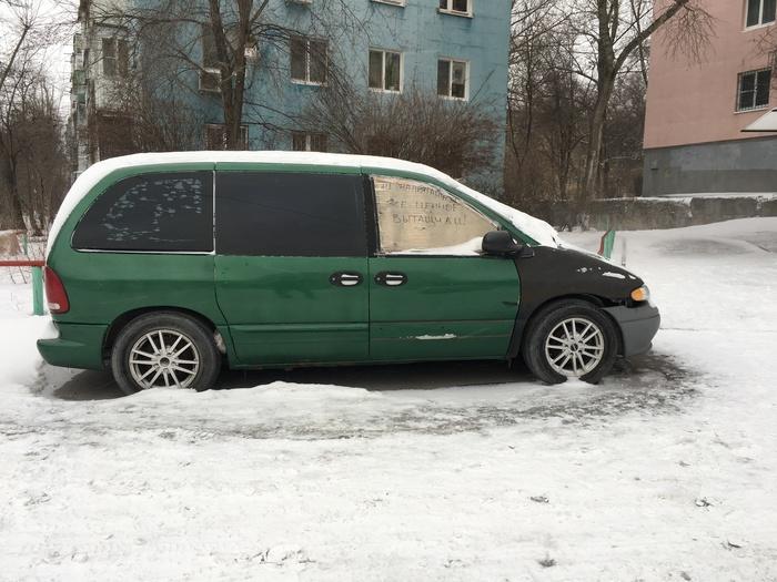Чёт меня посмешило :) Авто, Смешное