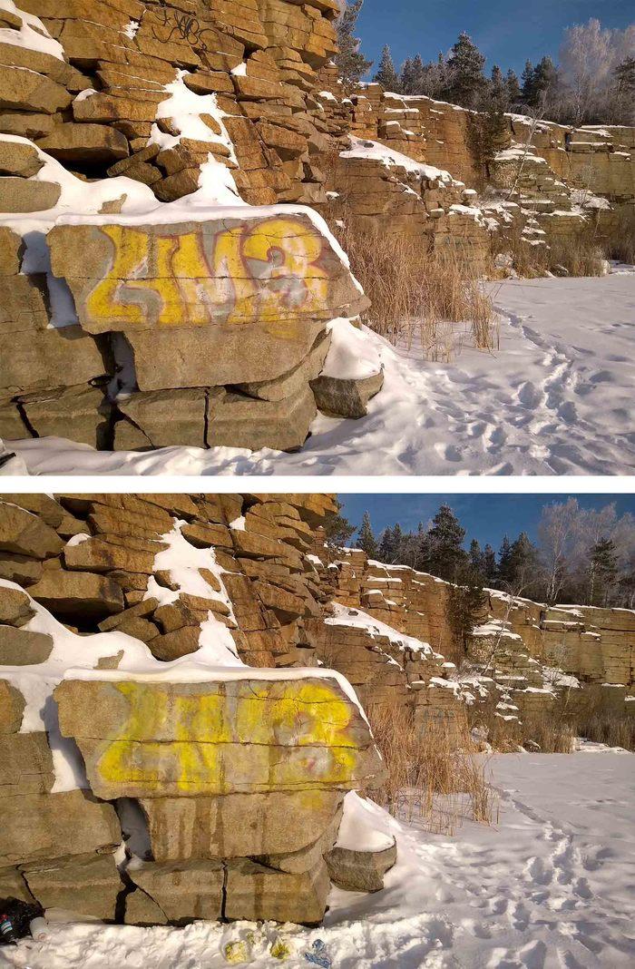 Как я граффити от скалы оттирал. Чистомэн Челябинск, Чистомен, Граффити, Рейд, Природа, Изумрудный карьер, Длиннопост