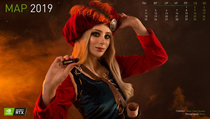 Игровой Косплей Календарь Косплей, Игры, Календарь, Ведьмак, Дота 2, Tomb raider, Девушки, Календарь 2019, Длиннопост