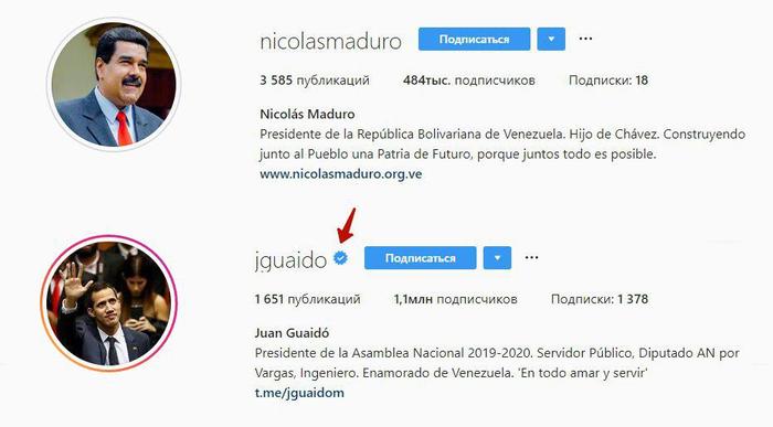 Инстаграм-революция Инстаграммеры, Instagram, Венесуэла, Политика, Революция, Юмор, Переворот