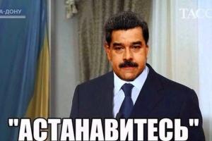 Демократия по-новому Политика, Юмор, Венесуэла, Демократия