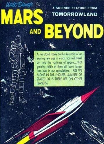 Марс и дальше.(1957) Марс, Космос, Наука, Мультфильмы, Ретро, Видео, Уолт Дисней, Длиннопост