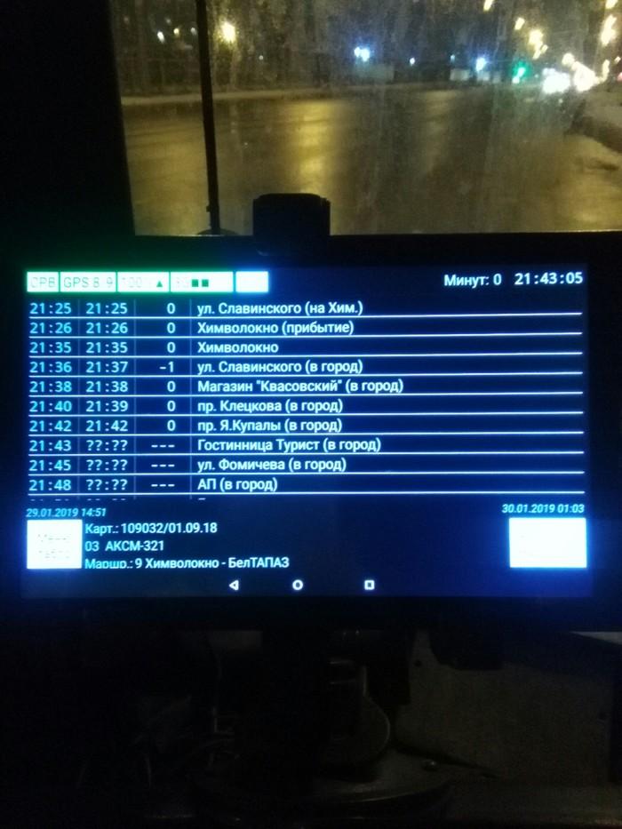 Работа водителем троллейбуса.Электронное расписание. Работа, Общественный транспорт, Троллейбус, Гродно, Беларусь, Длиннопост