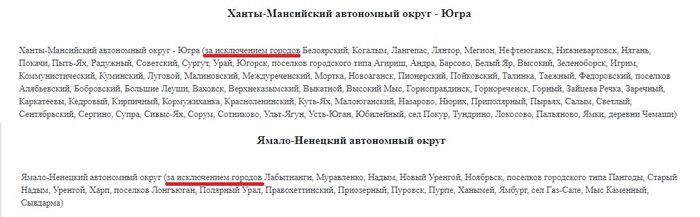 Опять обман правительства с пенсиями Правительство РФ, Путин и Медведев, Пенсия, Льготы