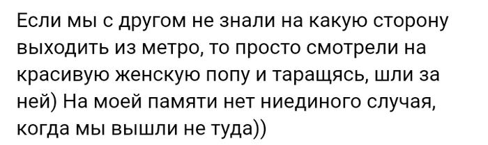 Ориентир