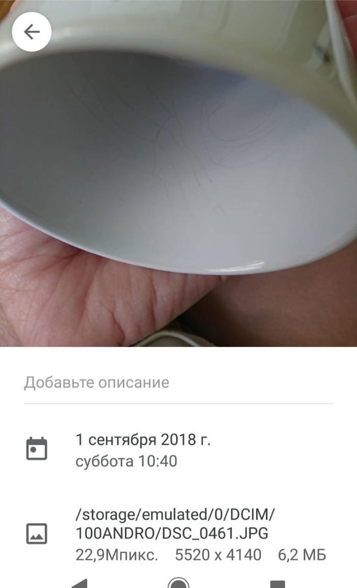 Моя девушка-фейк. Посуда, Покупки в интернете, Украина, Чашка, Клиенты, Бизнес, Фейк, Длиннопост
