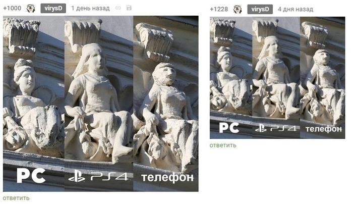 Вертикальные изображения уменьшились Пикабу, Баг, Обновление