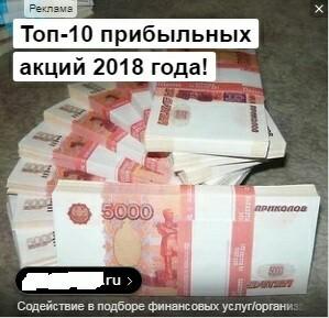 Реклама заработка с билетами банков приколов))