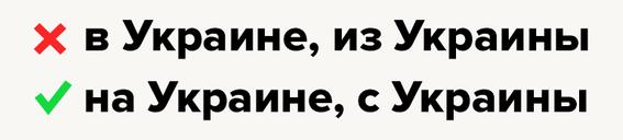 В этот день психологическая травма не только у немцев. Украина, Вна, ООН, Русский язык, Политика