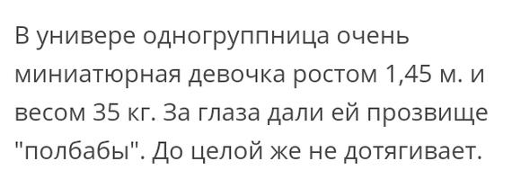 Как- то так 313... Исследователи форумов, Подборка, Вконтакте, Обо всем, Как- то так, Staruxa111, Длиннопост