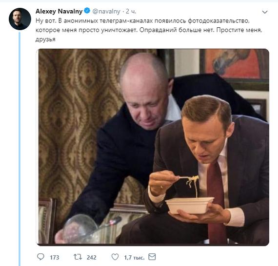 Когда оправдания на фоне фактов выглядят крайне нелепо Алексей Навальный, Пригожин, Политика, Скандал, Либералы, Россия, Длиннопост