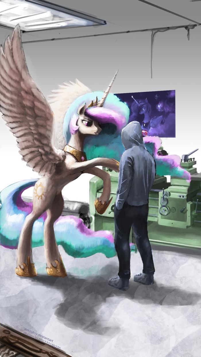 Неожиданный визит My Little Pony, Princess Celestia, Princess Luna, Человек, Ponyart, Токарный станок, Xxkrutoy