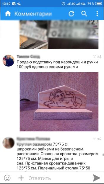 ЛЁв Творчество, Барахолка, Гиперреализм