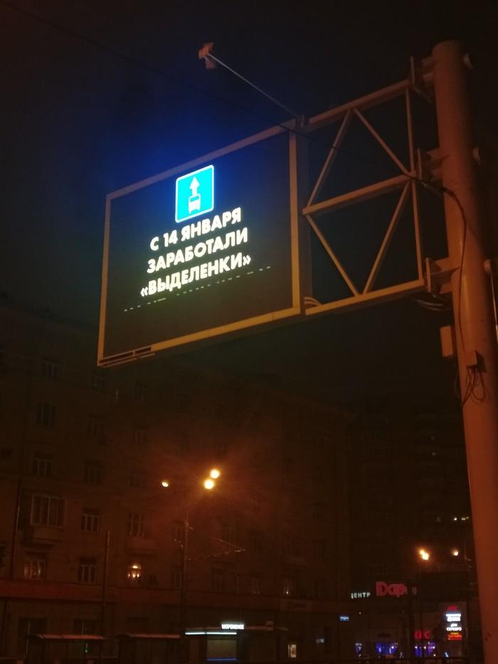 Безысходный билборд Москва, Билборд, Безысходность, Длиннопост