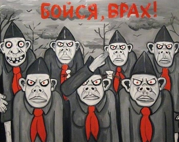 Нас готовили в пионеры Bash im, Пионеры, Вася Ложкин