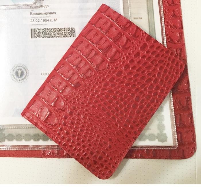 Потеряла паспорт, прошу вывести в топ Паспорт, Потеря, Документы, Без рейтинга, Москва, Помогите найти