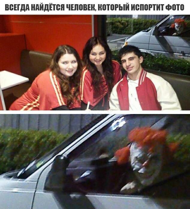 Зачем испортили фото клоуну.