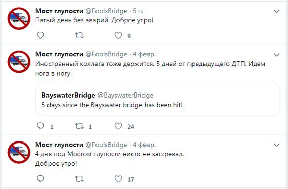 Мост глупости. Решение? Мост глупости, Газель не пройдёт, Длиннопост