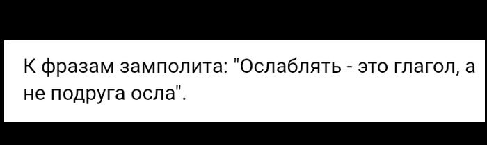Как- то так 315... Исследователи форумов, Вконтакте, Дичь, Как- то так, Staruxa111, Подборка, Длиннопост