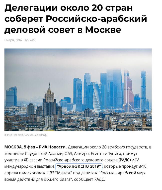 США не дадут России стать главным игроком на Ближнем Востоке, заявил Помпео Ближний Восток, США, Россия, Политика