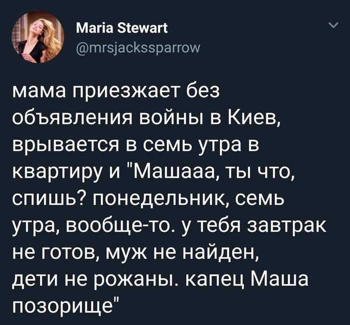 Жиза, даже если ты не Маша ))