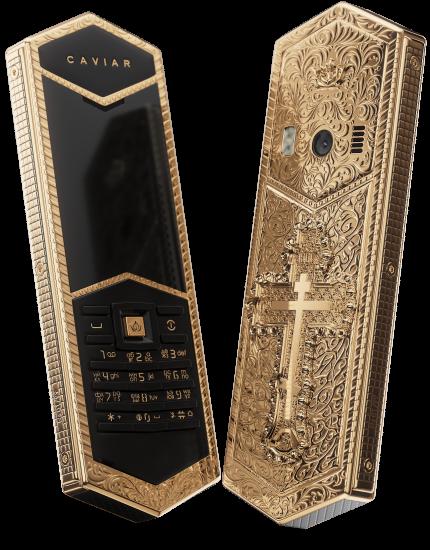 В России создали православный телефон Телефон, Золото, Православие, Длиннопост