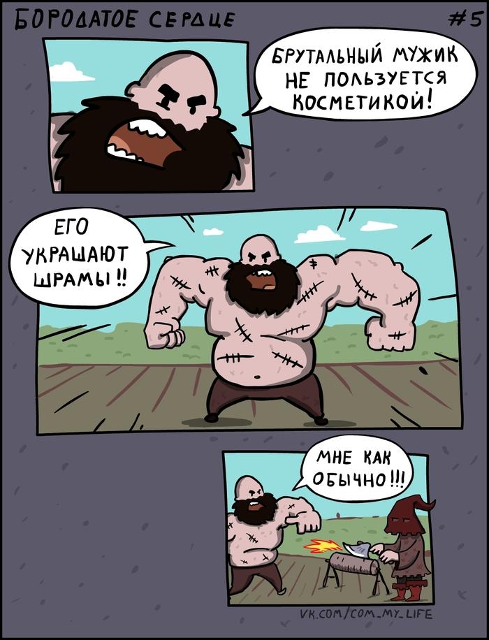 Бородатое Сердце 005 (стрип-сериал)
